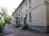neighbour house: st. Aleksandr Popov, house 13А. nursery school №206, Ко­яш­кай