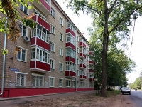neighbour house: st. Aleksandr Popov, house 14. Apartment house