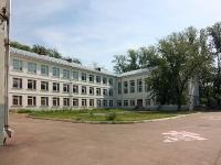 Казань, школа №110, улица Александра Попова, дом 16