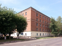 neighbour house: st. Akademik Kirpichnikov, house 13. hostel
