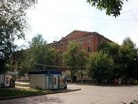 喀山市, Akademik Kirpichnikov st, 房屋 13. 宿舍