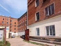 Казань, улица Академика Кирпичникова, дом 13. общежитие