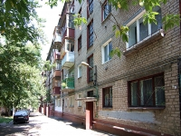 neighbour house: st. Akademik Kirpichnikov, house 15. Apartment house