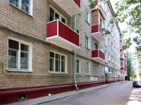 Казань, улица Академика Кирпичникова, дом 18. многоквартирный дом