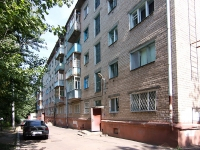 Kazan, Akademik Kirpichnikov st, house 21. Apartment house