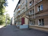Казань, улица Академика Кирпичникова, дом 23. многоквартирный дом