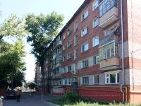 Казань, улица Академика Кирпичникова, дом 27. многоквартирный дом