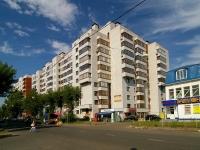 Казань, улица Журналистов, дом 2. многоквартирный дом