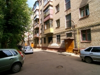 Казань, улица Журналистов, дом 3. многоквартирный дом