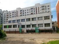 Kazan, st Zhurnalistov, house 6А. academy
