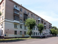Kazan, Zhurnalistov st, house 13. Apartment house