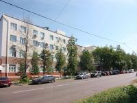 neighbour house: st. Zhurnalistov, house 24. governing bodies Татарстанский центр стандартизации, метрологии и сертификации