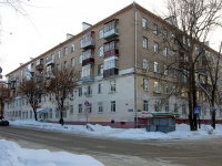 Казань, улица Журналистов, дом 13. многоквартирный дом