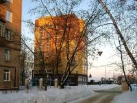 Kazan, Zhurnalistov st, house 14. Apartment house