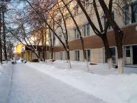 Kazan, governing bodies Татарстанский центр стандартизации, метрологии и сертификации, Zhurnalistov st, house 24