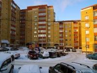 Казань, улица Журналистов, дом 30. многоквартирный дом