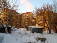 Kazan, Zhurnalistov st, house 30. Apartment house