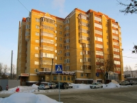 neighbour house: st. Zhurnalistov, house 30. Apartment house