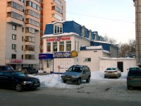 Казань, улица Журналистов, дом 2А/Б. магазин