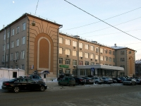 neighbour house: st. Zhurnalistov, house 2А. office building