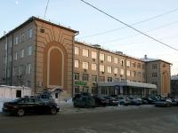 Казань, улица Журналистов, дом 2А. офисное здание