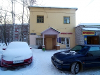 Kazan, Zhurnalistov st, house 5А. store
