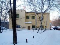 Казань, улица Журналистов, дом 5А. магазин