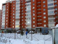 Kazan, Zhurnalistov st, house 6. Apartment house