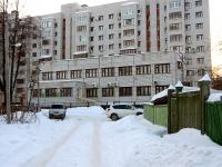 Kazan, academy Восточная экономико-юридическая гуманитарная академия, Zhurnalistov st, house 6А