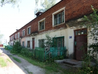 neighbour house: st. Apastovskaya, house 5. Apartment house