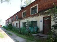 Казань, улица Апастовская, дом 5. многоквартирный дом
