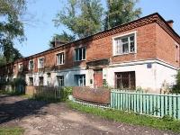 Казань, улица Апастовская, дом 7. многоквартирный дом