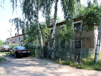Казань, улица Апастовская, дом 9. многоквартирный дом
