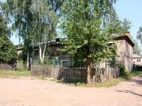 Казань, улица Апастовская, дом 11А. многоквартирный дом