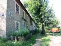 喀山市, Apastovskaya st, 房屋 11А. 公寓楼