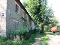 Kazan, Apastovskaya st, house 11А. Apartment house