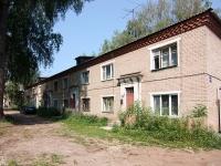Казань, улица Апастовская, дом 11. многоквартирный дом