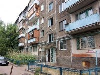 neighbour house: st. Bondarenko, house 7. Apartment house