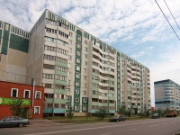 Kazan, Bondarenko st, house 8. Apartment house