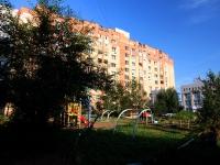 Kazan, Bondarenko st, house 6. Apartment house