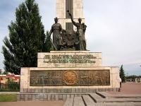 Kazan, park ПобедыBondarenko st, park Победы