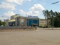 Казань, Ямашева проспект, дом 1. дом/дворец культуры Химиков