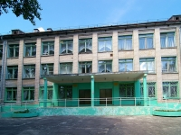 Kazan, school №64, Yamashev avenue, house 8