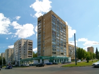 Kazan, Yamashev avenue, house 9. Apartment house
