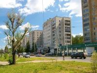 Казань, Ямашева проспект, дом 11. многоквартирный дом