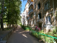 neighbour house: avenue. Yamashev, house 14. Apartment house