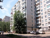 Kazan, Yamashev avenue, house 15 к.1. Apartment house