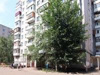 Казань, Ямашева проспект, дом 15 к.2. многоквартирный дом