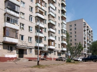 Kazan, Yamashev avenue, house 17. Apartment house