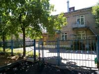 "Kazan, nursery school №221 ""Ромашка"" для детей с нарушением зрения, Yamashev avenue, house 18А"